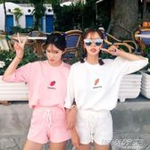 夏季套裝女學生兩件套新款韓版寬鬆短袖短褲休閒運動服潮夏天     時尚教主