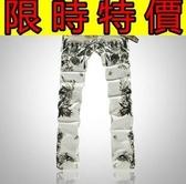 牛仔褲-典型輕盈單寧男休閒長褲59i7【巴黎精品】