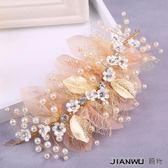 新娘額飾花朵發飾結婚頭飾影樓婚紗配飾