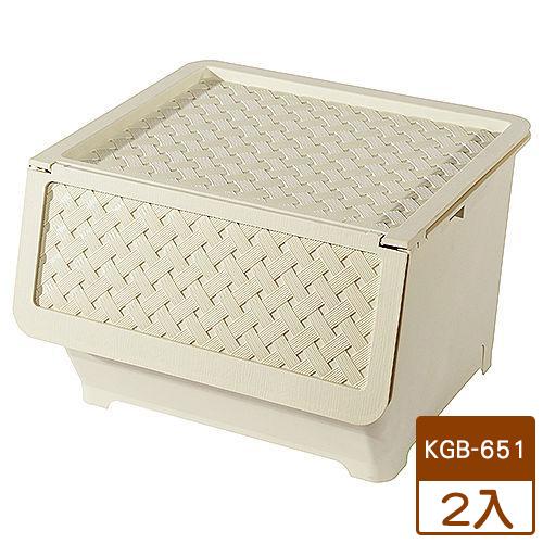 【2件超值組】KEYWAY 藤直取式整理箱KGB-651-米白(65L)【愛買】