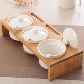 創意家居陶瓷調味罐三件套廚房調味品罐套裝白色調料罐套裝鹽罐子 芥末原創