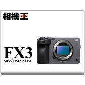Sony Cinema Line ILME-FX3 公司貨