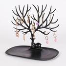 首飾架飾品架子手鏈耳環發圈頭繩耳釘收納展示掛架樹形創意禮物展 城市科技DF