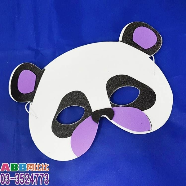 A1755-2_EVA動物面具_熊貓#面具面罩眼罩眼鏡帽帽子臉彩假髮髮圈髮夾變裝派對