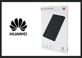 HUAWEI華為 原廠 18W雙向快充行動電源10,000mAh (Type-C) CP11QC