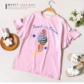 中大童 美式甜美亮片霜淇淋珍珠荷葉袖上衣 星星 冰淇淋 桃粉 哎北比童裝