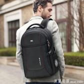 後背包 秋季新款男背包新款雙肩包旅行休閒時尚潮流韓版電腦包男士多功能
