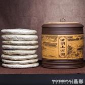 茶葉罐紫砂大碼號陶瓷宜興手工紫砂泥刻繪七餅密封儲醒茶米缸LX 晶彩