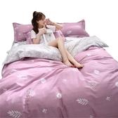夏季全棉被套單件1.5米 純棉學生宿舍單人被罩1.8m床雙人200X230