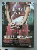 【書寶二手書T8/一般小說_JCY】被囚禁的音符_陳宗琛, 海瑟.古登考夫