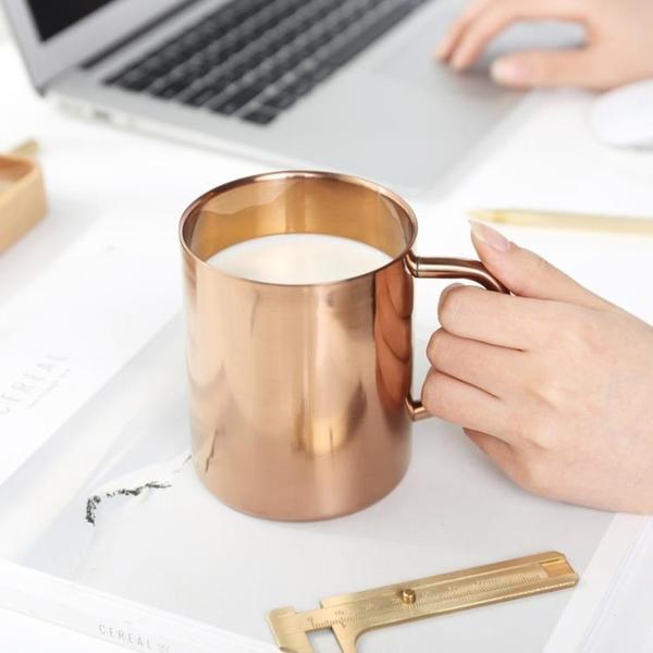 304不銹鋼馬克杯咖啡杯隨手杯 鍍銅保溫杯 雙層防燙設計杯【八折搶購】