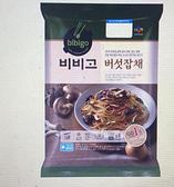 [COSCO代購] W132478 CJ 冷凍韓式雜菜拌粉絲 295公克 X 4入 兩入裝