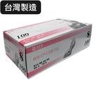 手套: 御廚靈 PVC無粉薄手套100入盒/台灣製造