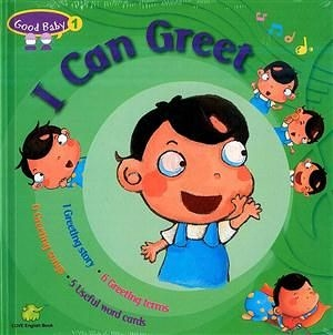 GOOD BABY #01:I Can Greet(1CD+1DVD)