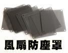 新竹【超人3C】送卡榫 6CM 6公分 ...