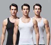 男士背心 男士背心男棉質全棉夏季緊身運動跨欄潮白色大碼【免運直出】