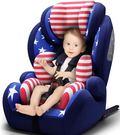 isofix兒童安全座椅汽車用嬰兒寶寶車...
