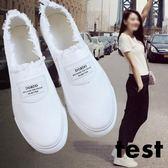 小白鞋 韓版女百搭懶人一腳蹬平底鞋休閒帆布鞋 艾米潮品館