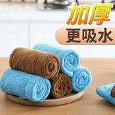 洗碗布抹布吸水不掉毛加厚不沾油廚房擦玻璃巾清潔擦地桌拖地家務 熊貓本