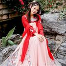 漢服女錦鯉裙古裝女超仙學生女裝紅色仙氣齊胸襦裙飄逸冬裝古風color shop