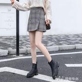 女生短裙   復古高腰防走光格子短裙半身裙小清新毛呢A字包臀裙褲裙   ciyo黛雅