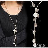 韓版時尚簡約流蘇長款毛衣鍊女珍珠項鍊衣服掛件配飾連身裙掛鍊女  城市玩家