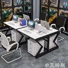 公司辦公室職員辦公桌簡約現代時尚4/6人位工作家具電腦桌椅組合 NMS小艾新品