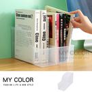 收納盒 置物架 文件架 收納架 雜誌架 鍋蓋架 資料盒 桌面收納 L型 透明整理盒【R022】MY COLOR