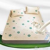 泰國乳膠冰絲涼席1.8m床三件套夏季可水洗可折疊1.5席子1.2 【母親節禮物】