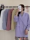 西裝外套 紫色西裝外套春秋季2021新款網紅休閒西服女上衣服爆款薄款小個子 愛丫 免運