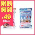 韓國TPG 多用途乾燥包/衣櫥乾燥包 兩款供選 ☆巴黎草莓☆