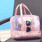 ♚MY COLOR♚  分層乾濕手提收納包 防水 媽媽包 收納包 旅遊 出差 出國 沙灘 海邊【N235】