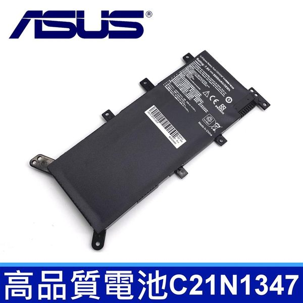 ASUS 2芯 C21N1347 日系電芯 電池 A555 A555 A555LD F555 F555LN X554 X554L X554S X554SJ X554LA X554LD X554LJ X554LN
