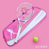 網球拍單人雙人初學者女大學生專業一體碳素訓練器帶線回彈  XY5433【男人與流行】TW