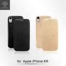 【默肯國際】Metal-Slim iPhone XR (6.1吋) 彈力皮紋 磁吸側掀皮套 TPU內層 吊飾孔 插卡 立架 手機殼