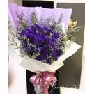 紫星辰花束禮盒(可乾燥)--情人花束.生日花束.聖誕花束