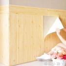 壁貼壁紙3D立體木紋壁紙圍牆翻新軟包電視...