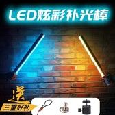 限定款攝影燈永諾YN360IIled補光燈二代攝影冰燈手持補光棒燈棒色溫可選含電池jj