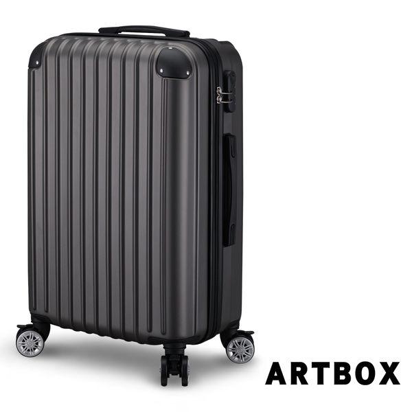 【ARTBOX】都會簡約 29吋鑽石紋防刮行李箱 (鐵灰)