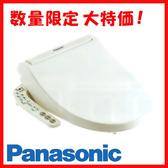 贈送清潔芳香凝膠 免日本直送運費 日本原裝Panasonic CH931SPF 溫水洗淨免治馬桶座 貯熱式 超省電