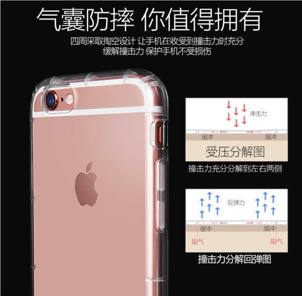【防摔殼】Apple iPhone 6s 4.7吋 防摔 空壓殼 氣墊殼 軟殼 iphone6 保護殼 背蓋殼 手機殼 防撞殼