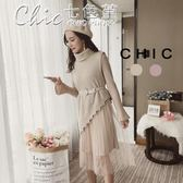 洋裝 2色中長款打底洋裝毛衣針織背心配百褶網紗喇叭袖兩件套「Chic七色堇」