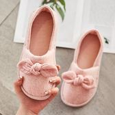 月子鞋 春秋月子鞋夏季孕婦拖鞋包跟薄款產后透氣防滑室內平底鞋夏天 【童趣屋】