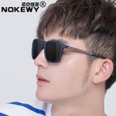 新款太陽鏡潮人男士駕駛偏光鏡釣魚墨鏡開車司機男黑太陽眼鏡       智能生活館