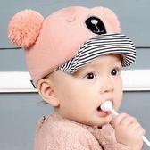 嬰兒帽  鴨舌帽女韓版1-3歲小孩防曬遮陽帽可愛毛球兒童棒球帽男  瑪奇哈朵
