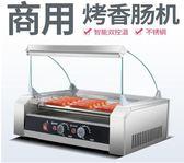 熱狗機 烤腸機商用烤腸機全自動烤火腿腸熱狗機器家用迷妳小型LX220V 莎瓦迪卡