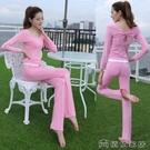 瑜珈服 套裝女顯瘦修身長袖瑜珈服三件套春夏健身形體練功服