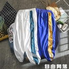褲子男夏季運動9分褲男學生潮流工裝束腳褲寬鬆哈倫褲薄款九分褲 自由角落
