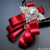 英倫多層蝴蝶結鑽石領花結婚新郎伴郎婚禮領結男潮流領花 艾美時尚衣櫥
