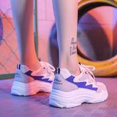 運動鞋女洋裝女鞋秋季運動鞋老爹鞋女正韓原宿〖全館限時八折〗